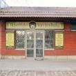 Albertfalvi Varróműhely