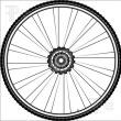 Bike Tech Kerékpár & Sí