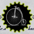 Kontra Kerékpár