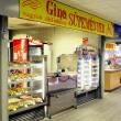 Gina Sütemények és Vegyes Élelmiszer - Fehérvári úti Vásárcsarnok