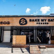 Bake My Day Pékség - Kérő utca (Fotó: Molnár Zsolt - napi.hu)