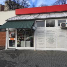 Rigó Bácsi Füvészboltja